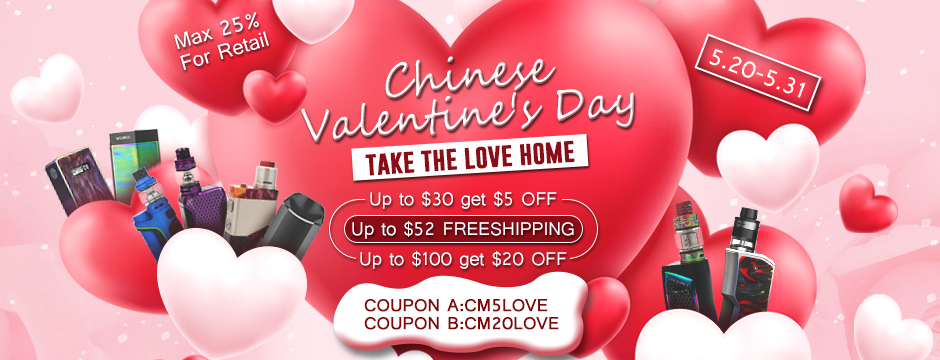 Chinese Valentine's Day Shopping Spree With Eleaf